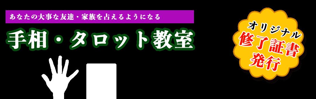 Profile キービジュアル