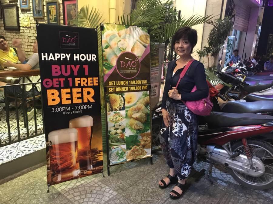 レストラン ベトナム